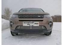 Решетка радиатора 12 мм для Land Rover Discovery Sport (2015-)