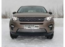 Решетка радиатора (лист) для Land Rover Discovery Sport (2015-)