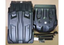 Комплект защит двигателя, КПП, разд. коробки, 8 мм, композит для Mitsubishi Pajero 4 (2006-2011)