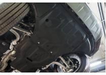 Защита картера двигателя и кпп 8 мм, композит для Audi Q7 (2015-)