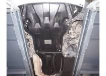 Защита картера двигателя и кпп 8 мм, композит для BMW X1 E84 (2009-)