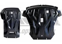 Защита картера двигателя и кпп 8 мм, композит для BMW X6 E71 (2008-2014)