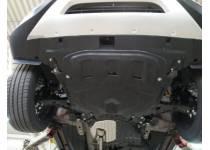 Защита картера двигателя и кпп 6 мм, композит для Honda CRV (2013-2014)