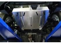 Комплект защит картера, бака правая и левая алюминий, 4 мм для Jeep Compass (2014-)
