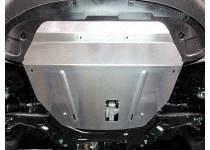 Комплект защит картера, заднего редуктора, бака, алюминий 4 мм для Kia Sportage (2014-)