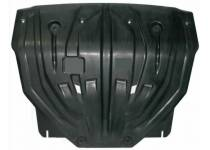 Защита картера двигателя и кпп 8 мм, композит для Kia Sportage (2010-2013)