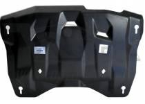 Защита картера двигателя и кпп 6 мм, композит для Nissan Murano (2010-2015)