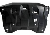 Защита картера двигателя и кпп 6 мм, композит для Nissan Pathfinder (2014-)