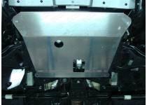 Комплект защит картера, дифференциала,бака, алюминий 4 мм для Nissan Terrano (2014-)