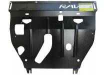 Защита двигателя, КПП 2 мм, сталь для Toyota Rav4 (2010-2012)