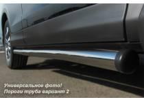 Боковые трубы d76 (вариант 2) для Peugeot 4007 (2007-2012)