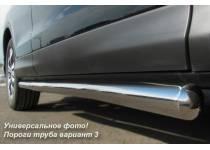Боковые трубы d76 (вариант 3) для Peugeot 4007 (2007-2012)