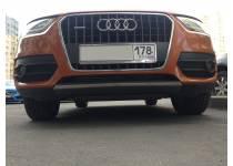 Защита переднего и заднего бамперов для Audi Q3 (2011-)