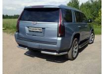 Защита задняя (уголки) 76,1 мм для Cadillac Escalade (2015-)
