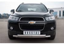 Защита переднего бампера двойная d63/63 для Chevrolet Captiva (2012-2013)