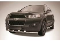 Защита переднего бампера с декоративными элементами d57 для Chevrolet Captiva (2012-2013)