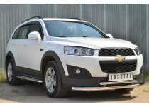Защита переднего бампера двойная d63/42 для Chevrolet Captiva (2014-)