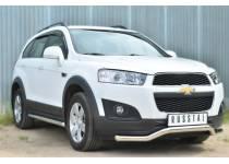 Защита переднего бампера волна d63 для Chevrolet Captiva (2014-)
