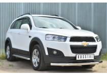 Защита переднего бампера d63 для Chevrolet Captiva (2014-)