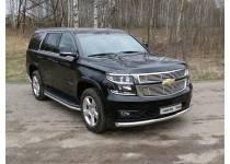 Защита передняя нижняя 76,1 мм для Chevrolet Tahoe (2016-)