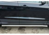 Трубы боковые d63 для Ford Kuga (2013-2015)