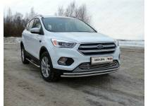 Защита передняя нижняя (двойная) 42,4/42,4 мм для Ford Kuga (2016-)