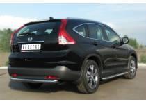 Защита заднего бампера d63 для Honda CRV 2.4 (2013-)