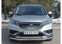 Защита переднего бампера d63 секции d42 дуга для Honda CRV (2015-)