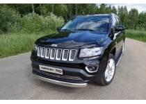 Защита передняя нижняя (овальная) 75х42 мм для Jeep Compass (2014-)