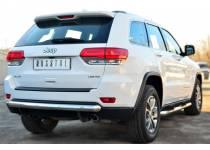 Защита заднего бампера d76 для Jeep Grand Cherokee (2014-)