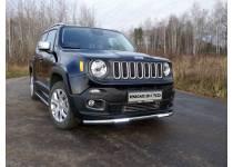 Защита передняя нижняя (с ДХО) 60,3 мм для Jeep Renegade 4WD (2015-)