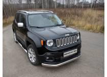 Защита передняя нижняя (овальная) 75х42 мм для Jeep Renegade 4WD (2015-)