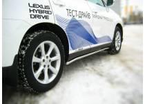 Пороги труба d42 для Lexus RX 270/350/450h (2010-2012)