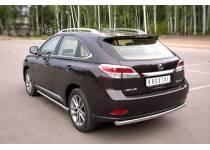 Защита заднего бампера d63 для Lexus RX 270/350/450h (2013-)