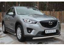 Защита переднего бампера d63 для Mazda CX5 (2012-)