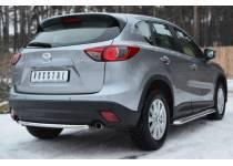 Защита заднего бампера d42 для Mazda CX5 (2012-)