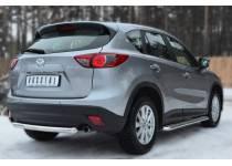 Защита заднего бампера d63 для Mazda CX5 (2012-)