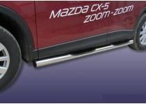 Пороги труба с проступью d76 для Mazda CX5 (2012-)