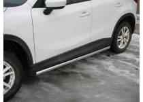 Пороги труба d60 для Mazda CX5 (2012-)