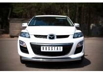 Защита переднего бампера d63 для Mazda CX-7 (2010-2012)