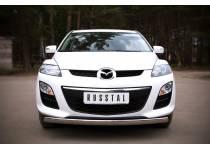 Защита переднего бампера овальная d75/42 для Mazda CX-7 (2010-2012)