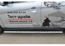 Пороги труба овальная с накладками d75/42 для Mitsubishi ASX (2013-)