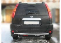 Защита заднего бампера d60 для Nissan X-Trail (2007-2011)