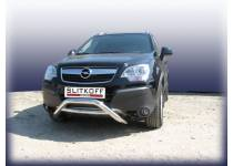 Кенгурятник низкий с поперечиной d76 для Opel Antara (2007-2010)