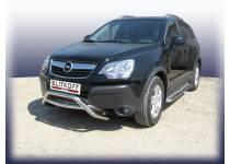 Кенгурятник низкий с поперечиной d57 для Opel Antara (2007-2010)