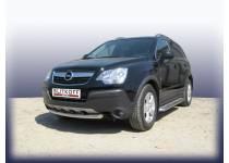 Защита переднего бампера d57 для Opel Antara (2007-2010)
