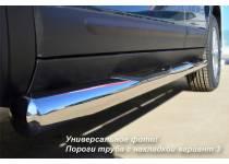 Пороги труба с накладками d76 для Renault Koleos (2008-2011)
