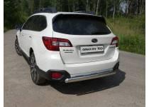 Защита задняя (овальная) 75х42 мм для Subaru Outback (2015-)