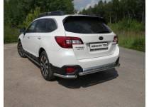 Защита задняя (уголки) 60,3 мм для Subaru Outback (2015-)