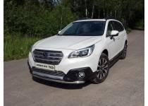 Защита передняя нижняя 50,8 мм для Subaru Outback (2015-)